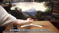 屏幕可以有多大?LG 38UC99显示器