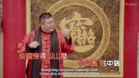 [澳广点歌台]黃明志2017新年歌《那隻雞拜年 Chicken 》[最美的祝福]张德虎制作。感谢台湾吴松和、林彩虹听友提供的视频资料!