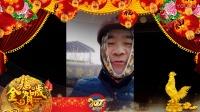 姜堰先锋单车俱乐部2017春节拜年