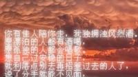 YOUKU_晚安心语