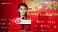 凤凰网娱乐对话刘涛