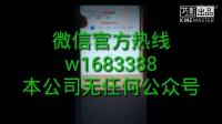红包发一毛两个包控制尾数大小单双软件-QQ微信红包扫雷埋雷技巧控制尾数0-9金额数字辅助软件JJLF6