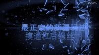 巴郎麻将官方宣传视频