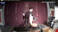 河南坠子《月唐传》44 部分  许秀珍  伴奏李庆新