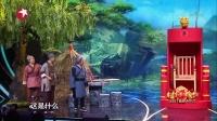 《飛天夢》 潘長江&張春豐 等 東方衛視春晚 170128 1080P