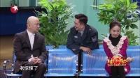 《幸福密码》 郭冬临&黄杨&宋阳 东方卫视春晚 170128 1080P