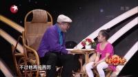 《上海的骄傲》 陶璐娜&王励勤 等 170128 1080P