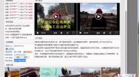 房屋建筑配筋识图入门--视频教程
