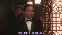【解锁柴崎幸的正确打开方式】剧中唱歌部分剪辑