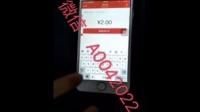 微信秒抢红包怎么赢钱-扫雷软件-微信埋雷068N2
