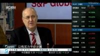 中创信泰投资基金管理(北京)有限公司 普首席经济学家:要从不同角度看待美联储升息
