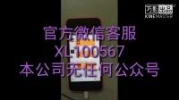 微信斗牛红包群出千的方法-QQ微信红包扫雷埋雷技巧控制尾数0-9金额数字辅助软件XPD20