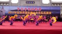 塔林舞蹈队珊湖颂·张灯结彩