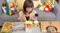 【木下佑哗剪辑版】试吃篇 E326 美国乔氏超市零食