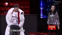 2017东方卫视春晚 小品《拼助理》乔杉 修睿 鄂博 08_1