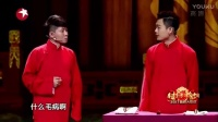 卢鑫、玉浩相声《咱不是腕儿》东方卫视2017春晚