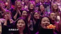 春节联欢晚会:卢鑫玉浩,搞笑相声《咱不是腕儿》 说的比岳云鹏都好