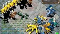 《石器时代》香草味vs齐灵云5v5相声石器时代视频