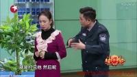 2017东方卫视 小品《幸福密码》郭冬临 黄杨 宋阳 22