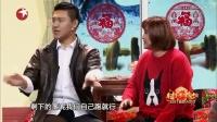 2017东方卫视春晚小品《一年又一年》贾玲 张小斐等 14_0