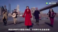 2017新年新歌龚琳娜新歌《鸡鸣东方》