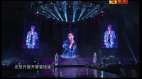 中国新歌声香港演唱会 2017 歌曲《两小无猜》罗景文 夏恒 07
