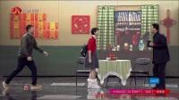 2017江蘇衛視小品《家有一寶》 魏積安 梅麗萍 吳彼 柳楊 07