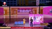 安徽卫视2017春节联欢晚会