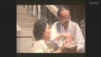 茹萍老电影《山雀儿》(长影1987)