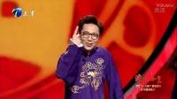 2017天津卫视春晚:相声《网红养成记》李鸣宇、王文林