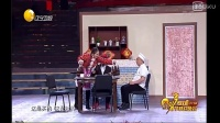 宋小宝小品搞笑  搞活动大酬宾  2017春晚 宋小宝 赵四