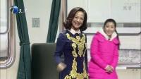 2017天津卫视春晚 小品《火车上的春晚》石富宽 刘捷 章绍伟等 02