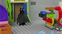 (转载)乐高定格动画 蝙蝠侠的日常