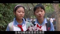 街头采访小学生:探讨大人幼稚的行为