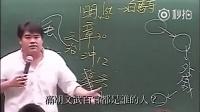 据说这位历史老师讲课,班上没有一个睡觉的~~