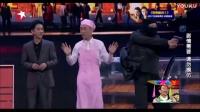 2017辽宁春晚小品《傻子打劫》土豪宋小宝开金店  麻花兄弟斗笨贼_标清