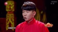 2017東方衛視春晚,盧鑫玉浩搞笑相聲,說得比嶽雲鵬都好