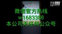 微信摇色子接龙群出千方法-QQ微信红包扫雷埋雷技巧控制尾数0-9金额数字辅助软件V048D