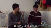 爱神娱乐:哥们,难道你想学6旬嫁入豪门?
