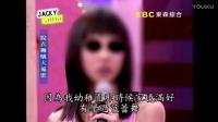 �衣舞��的辛酸史�l能了解!丁�� �亲�� Jacky Show EP67