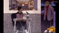 2017吉林卫视春晚,赵四最新小品《直播饮酒醉》,全场笑到肚子疼