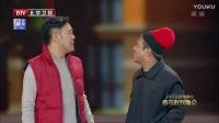 2017春晚最新搞笑小品视频《回家》宋小宝_成红