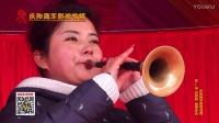 庆阳海军影视传媒【夏广举 贾转转结婚庆典(演艺部分)】AVCHD超清(5.1声道环绕声)