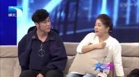 《大王小王》20170131:娶了一个女汉子 夫妻二人妙语连珠