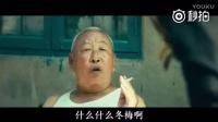 马冬梅啊(爱我中华)