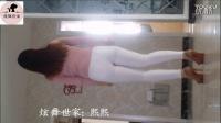 【炫舞世家 熙熙】熙熙白色紧身裤背后社会摇美女自拍热舞 美女dj热舞_超清