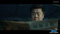 【心理罪2】方木邰伟大壮阿展搞笑cut