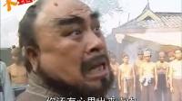 水浒版小拳拳捶你胸口,看完不止辣耳朵那么简单~