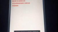 苹果麻将达人辅助官网授权码作弊软件使用教程
