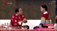 2017年江蘇衛視春晚小品《新鄰居》牛群